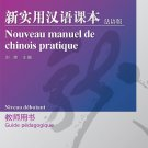 New Practical Chinese Reader (French Edition) - Instructor's Manual ISBN: 9787561924846