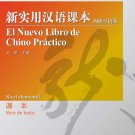 New Practical Chinese Reader(Spanish Edition) - Textbook ISBN: 9787561923467