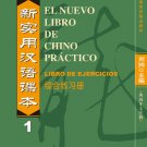 New Practical Chinese Reader (Spanish Annotation) Workbook vol.1 ISBN: 9787561922286