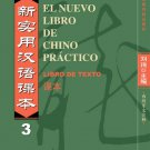 New Practical Chinese Reader (Spanish Annotation) Textbook vol.3 ISBN:9787561926451