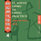 New Practical Chinese Reader (Spanish Annotation) Textbook vol.4 ISBN:9787561935774