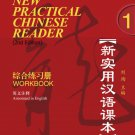 New Practical Chinese Reader (2nd Edition-English) Workbok 1 ISBN:  9787561926222