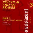 New Practical Chinese Reader (2nd Edition-English) Instructor's Manual 3 ISBN: 9787561933039