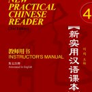 New Practical Chinese Reader (2nd Edition-English) Instructor's Manual 4 ISBN: 9787561933879
