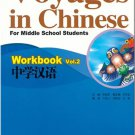 Voyages in Chinese: For Middle School Students Workbook Vol. 2 (+1CD) ISBN:9787513802352