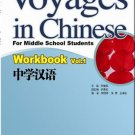 Voyages in Chinese: For Middle School Student Workbook Vol. 1  (+1CD) ISBN: 9787513800280