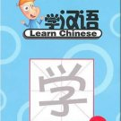 Welcome to China - Learn Chinese (+ 1 CD) ISBN: 9787040320336