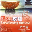 Experiencing Chinese-Experiencing Culture in China (English Edition) + 1CD(MP3) ISBN: 9787040202632