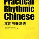Practical Rhythmic Chinese (+ 1 MP3-CD)  ISBN:9787560080222