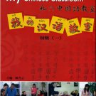 MyChinese Classroom - Elementary - Book 1 (mit 1 CD) ISBN:9787532735778