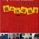 MyChinese Classroom - Elementary - Book 1 (mit 1 CD) ISBN:9787532735778