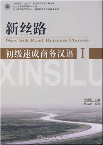 New Silk Boad Business Chinese - Elementary 1 (+ 1 CD) ISBN:9787301137178