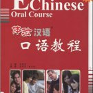 Experiencing Chinese Oral Course 3 (with 1CD)   ISBN:9787040292886
