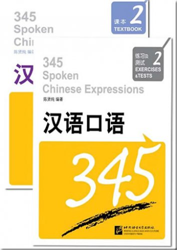 345 Spoken Chinese Expressions Vol. 2 (Textbook; Exercises+Tests) (mit 1 CD)ISBN: 9787561925409