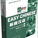 Easy Chinese – Understanding Chinese I (1 Buch + 1 MP3 + 1 DVD)ISBN:9787561929094