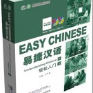 Easy Chinese – Understanding Chinese II (1 Buch + 1 MP3 + 1 DVD) ISBN:9787561929100