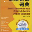 "Conversational dictionary Chinese-German, German-Chinese"", + 1 MP3-CD ISBN:9787560059648"