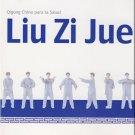 Qigong para la Salud: Liu Zi Jue (Spanisch, mit DVD)     ISBN:9787119054506