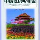 Intermediate Chinese Listening & Speaking(+ 1MP3-CD)      ISBN:9787561906583