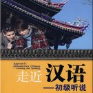 Approach: Introductory Chinese - Listening and Speaking ISBN: 9787303095049