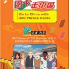 Chinese Handbooks: Go to China with 200 Phrase Cards(+ 1MP3-CD)  ISBN:9787561919699