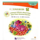 Chinese Idioms about   Rats and Their Related Stories (+ 1 CD-ROM) ISBN:9787561938874