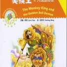The Monkey King and the  Golden Bell Demon  (+ 1 CD-ROM) ISBN:  9787561933305
