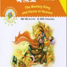 The Monkey King and Havoc in Heaven (+ 1 CD-ROM) ISBN:  9787561933312