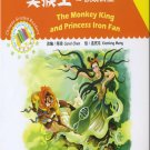 The Monkey King and the Iron Fan Princess  (+ 1 CD-ROM) ISBN: 9787561933145
