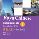 Boya Chinese - Intermediate Vol. 1 (Second Edition) (+ 1 MP3-CD)  ISBN:9787301221419