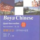 Boya Chinese - Quasi-Intermediate Vol. 2  (Second Edition) (+ 1 MP3-CD ISBN:9787301208502