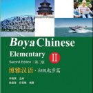 Boya Chinese - Elementary Vol. 2 (Second Edition) (+ 1 MP3-CD) ISBN:9787301215395
