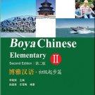 Boya Chinese - Elementary Vol. 2 (Second Edition) (+ 1 MP3-CD) ISBN:9787301215395