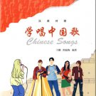 Chinese Songs (1 Book+ 1 MP3-CD) ISBN:9787301147306