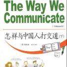 The Way We Communicate (Volume 2)  ISBN:9787802004924