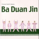 Qigong: Ba Duan Jin-book (English Edition) with DVD (60 minutes ISBN:9787119047812