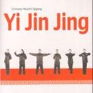 Qigong: Yi Jin Jing-book (English Edition) with DVD (60 minutes) ISBN:9787119047782