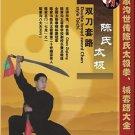Kong Fu - double broad sword Chen style Taichi  ISBN:9787885097929
