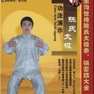 Kong Fu- Chen Style Taichi Qigong  ISBN:9787885097790