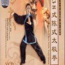 Kong Fu -38 Form Chen Style Taiji Quan    ISBN:9787885098933