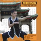 Kung Fu - Southern Familz Single Finger Golden Light Arhat Fist  ISBN:9787885097516