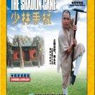 Kong Fu - The Shaolin Cane   ISBN:9787885092320