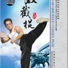 Kung Fu - Two-Segmented Cudgel Play (DVD in 4 Sprachen ISBN:9787885095444