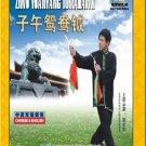 Kong Fu -  Ziwu Yuanyang Tomahawk  ISBN:9787885094454