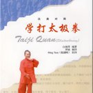 Taji Quan (Shadowboxing)  (mit DCD  Chinese-English) ISBN:9787301053911