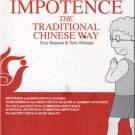 Healing Impotence: The Traditional Chinese Way(English Edition)  ISBN: 9787119060118