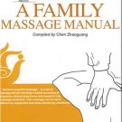 Health Care at Home: A Family Massage Manua (English Edition)  ISBN: 9787119059952