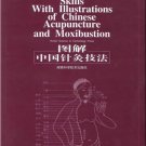 Skills with Illustrations of Chinese Acupuncture and Moxibustion ISBN:9787535744845