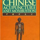 Chinese Acupuncture and Moxibustion(English edition) ISBN:9787119059945