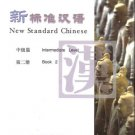 New Standard Chinese (Intermediate Level 1, 2) ISBN:9787301079805